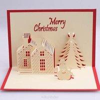 Объемная открытка рождество