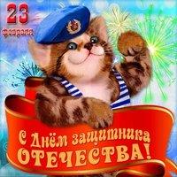 Оригинальная открытка на 23