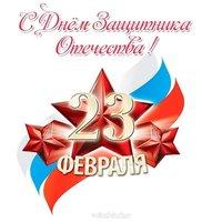 Оригинальная открытка с днем защитника отечества