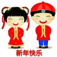 Открытка бесплатно новый год по китайскому календарю