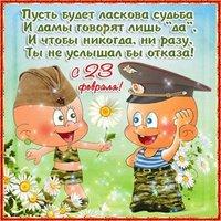 Открытка и рисунок на день защитника отечества