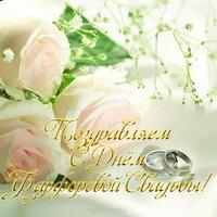Открытка к фарфоровой свадьбе