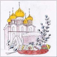Открытка к Пасхе нарисованная карандашом