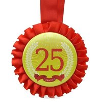 Открытка мне 25