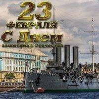 Открытка на 23 февраля кораблик