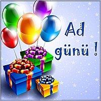 Открытка на день рождения мужчине на азербайджанском