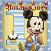 Открытка на день рождения на 1 годик