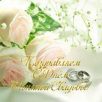 Открытка на льняную свадьбу