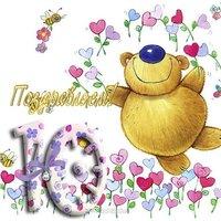 Открытка поздравление с 10 месяцами девочке открытка