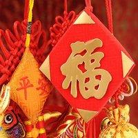 Открытка про китайский новый год