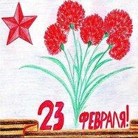 Открытка с 23 февраля карандашом