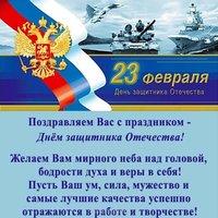 Открытка с 23 февраля с корабликами