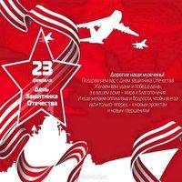 Открытка с 23 февраля советских времен