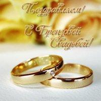 Открытка с бронзовой свадьбой