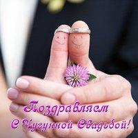 Открытка с чугунной свадьбой прикольная