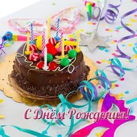 Открытка с днем рождения девочке бесплатно
