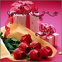 Открытка с днем рождения девушке на азербайджанском