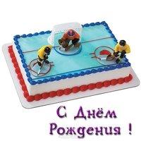 Открытка с днем рождения мальчику хоккеисту