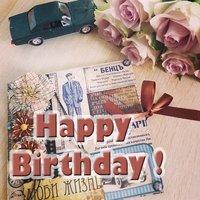 Открытка с днем рождения мужчине happy birthday