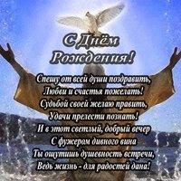 Открытка с днем рождения мужчине на русском