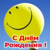 Открытка с днем рождения мужчине шары