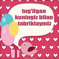 Открытка с днем рождения на узбекском