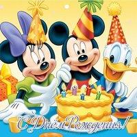 Открытка с днем рождения с мультфильмов