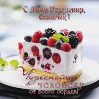 Праздник день рождения сценарий для женщины