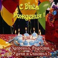 Открытка с днем рождения торт со свечами