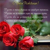 Открытка с днем рождения женщине цветы