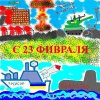 Открытка с днем защитника отечества Украины детская
