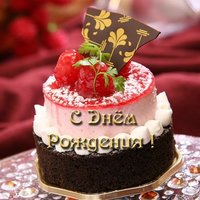 Открытка с днём рождения с тортиками
