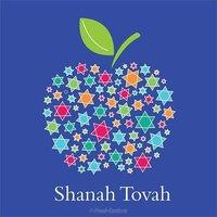 Открытка с еврейским новым годом