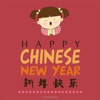 Открытка с китайским новым годом на английском