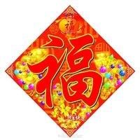 Открытка с китайским новым годом