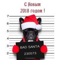 Открытка с новым годом годом собаки