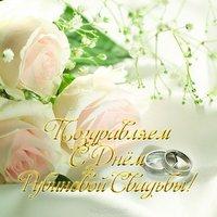 Открытка с рубиновой свадьбой скачать бесплатно