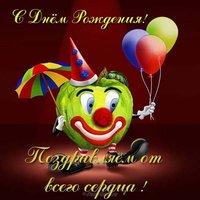 Открытка с шарами на день рождения