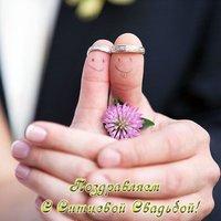 Открытка с ситцевой свадьбой прикольная