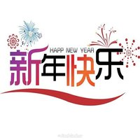 Открытка с восточным новым годом