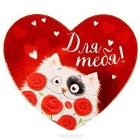 Открытка сердечко на день Валентина