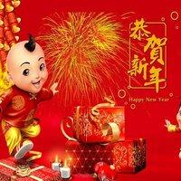 Открытка восточный новый год бесплатно