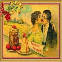 Пасхальная открытка 19 века