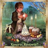 Пасхальная открытка дети