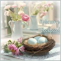 Пасхальные яйца открытка
