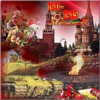 Победа в Великой Отечественной Войне открытка
