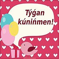 Поздравительная картинка с днем рождения на казахском