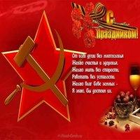 Поздравительная открытка к дню защитника