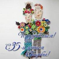 Поздравительная открытка с 35 летием свадьбы