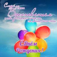 Поздравительная открытка с днем рождения детская бесплатно